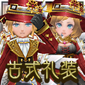 android_20140911_01