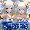 android_20141201_02
