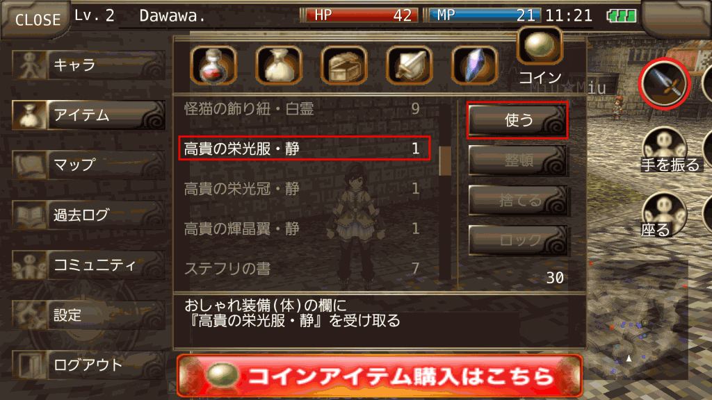 Android_20150401_20