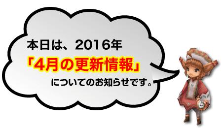 20160330_01