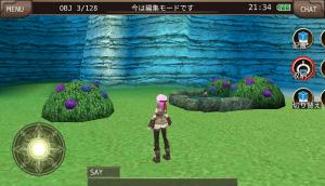 セットアイテム「紫陽花セット」「霧雨セット」
