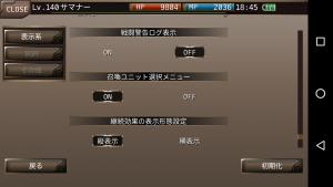召喚ユニット選択メニュー01
