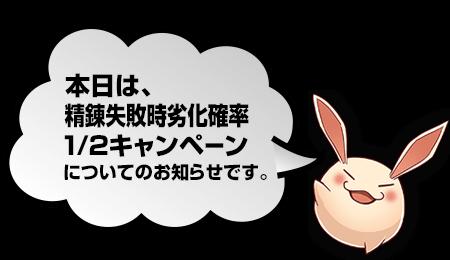 4日間の限定イベント!