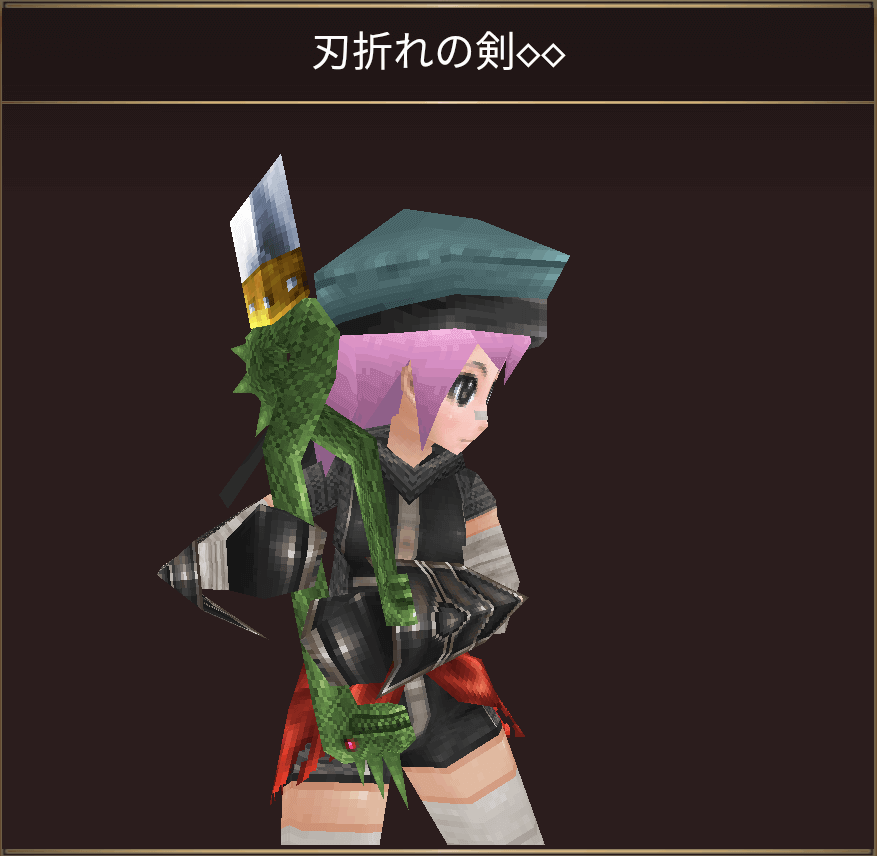 iruna_7taizai_05
