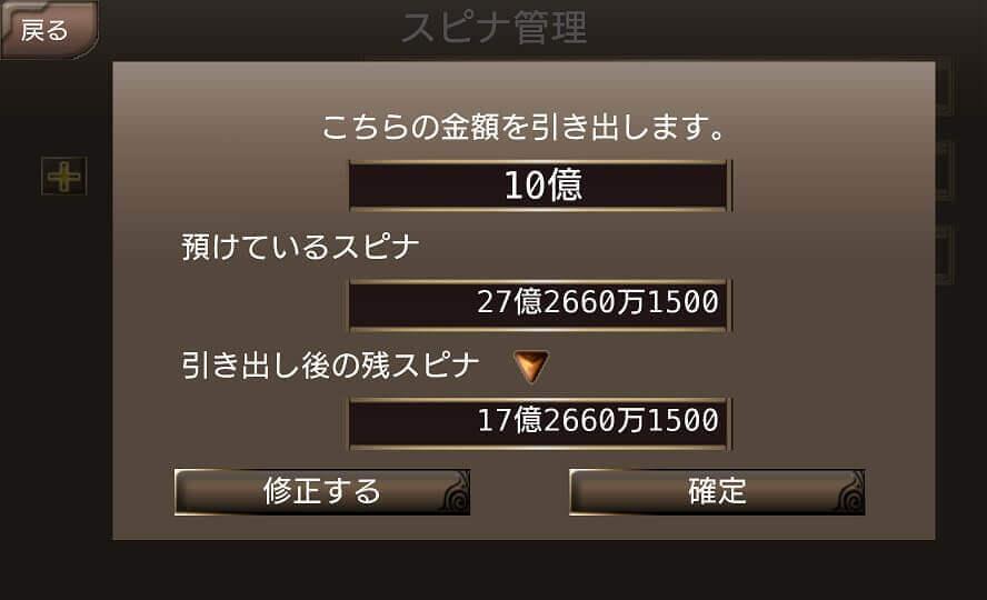 iruna_update_202006_15