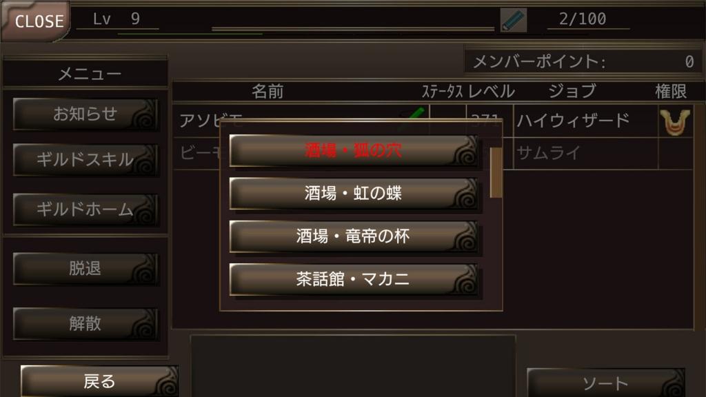 iruna_update_20200901_03